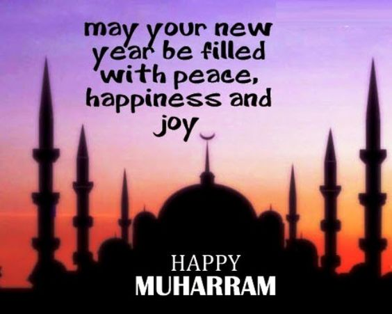 Islamic New Year Wishes (Hijri) 1441: SMS, Messages, Image