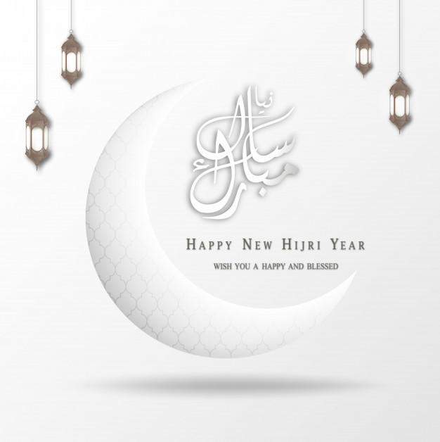 islamic new year wishes hijri sms messages image